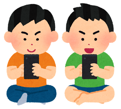 game_friends_smartphone_boy_t.png